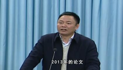 张尧学校长在三届四次双代会上的讲话