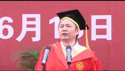 张尧学校长在2014届毕业典礼上的讲话