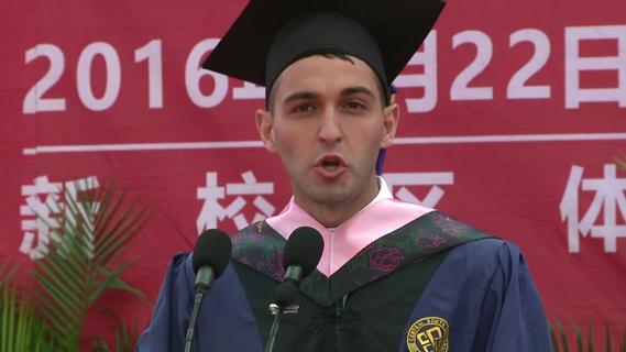 研究生代表马杰瑞在2016届毕业典礼上的讲话