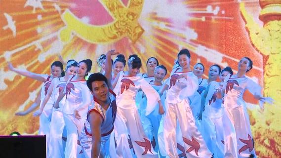 舞蹈:《在灿烂阳光下》-- 后勤保障部