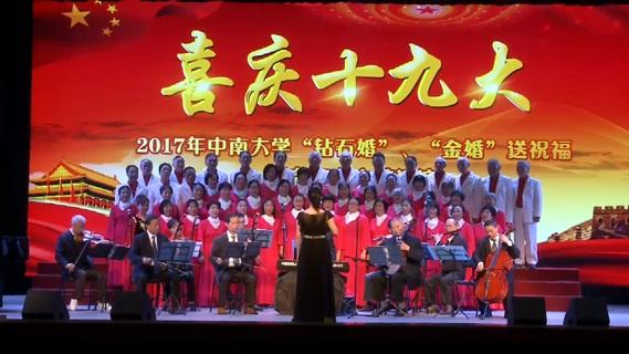 重阳节:老同志这样欢庆自己的节日